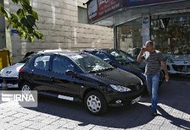 افزایش حدود ۹ درصدی قیمت خودرو