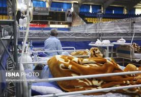 ۳۵۱ فوتی جدید کرونا در کشور / شمار قربانیان از ۷۵ هزار نفر گذشت