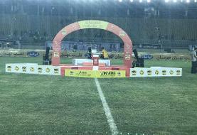 میزبان فینال جام حذفی فوتبال ایران تعیین شد