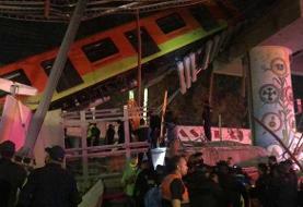 دهها زخمی در پی فرو ریختن پل قطار در مکزیکوسیتی (+ عکس و فیلم)