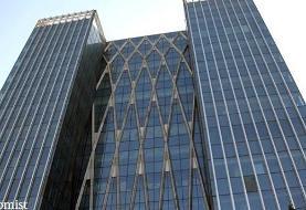 اسامی سهام بورس با بالاترین و پایینترین رشد قیمت امروز  ۱۳ اردیبهشت