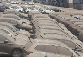 میزان افزایش قیمت خودروهای سایپا و ایرانخودرو بر اساس مصوبه شورای رقابت