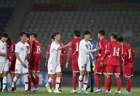 انصراف کرهشمالی از ادامه حضور در انتخابی جام جهانی / تلاش AFC برای ...