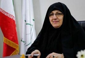 اولین کاندیدای زن انتخابات ریاست جمهوری ۱۴۰۰ رونمایی شد