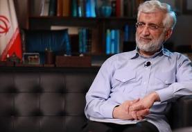 انتقاد سعید جلیلی از دولت روحانی