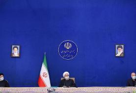 پنجاه و نهمین جلسه شورای عالی هماهنگی اقتصادی/ روحانی: عدالت از مهمترین اهداف نظام مقدس جمهوری ...