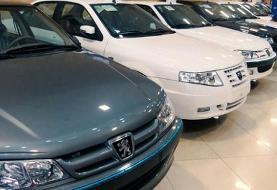 ارز رو به کاهش؛ شورای رقابت قیمت خودرو را ۹ درصد گران کرد!