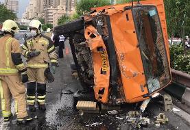 وقوع تصادف زنجیرهای در بزرگراه مدرس تهران