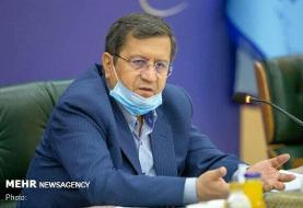 حقوق اردیبهشت کارکنان دولت از «تنخواه بانک مرکزی» پرداخت شد