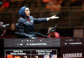 داور زن ایرانی نیمهنهایی تنیس روی میز المپیک توکیو را قضاوت کرد