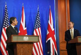 Flurry Of Diplomatic Contacts Fuel Iran Nuclear Deal Speculation