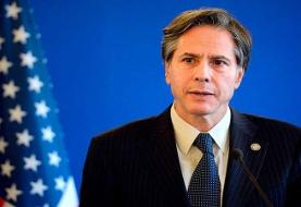 توضیح بلینکن درباره خروج نام ۳ مقام سابق ایرانی از فهرست تحریمها