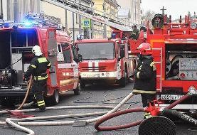 آتش سوزی در هتلی در مسکو ۳ کشته داد