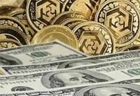 قیمت سکه، طلا و ارز ۱۴۰۰.۰۲.۱۴ / تثبیت نرخ ارز و سکه در بازار