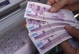 پولشویی ۳۲۰ میلیاردی با حساب کودک ۴ ساله