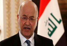 رئیسجمهور عراق: ایران و عربستان بیش از یک بار در بغداد گفتوگو کردهاند