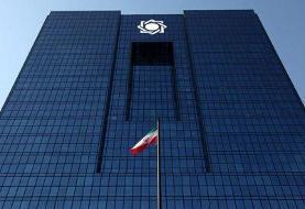 بانک مرکزی: مردم از خرید و فروش رمزارزها خودداری کنند