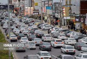 ترافیک سنگین در جادههای خروجی تهران