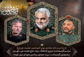 سردار حقبین انسان در تراز انقلاب اسلامی بود