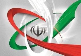 یک مقام آمریکایی: احتمال بازگشت دوجانبه ایران و آمریکا به برجام وجود دارد