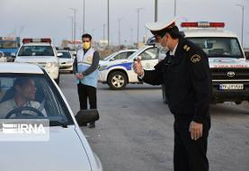 ممنوعیت سفر در تعطیلات عید فطر در همه رنگ بندیها
