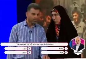 انتقاد معاون دفتر رئیسجمهور از تخریب ظریف در مسابقه تلویزیونی