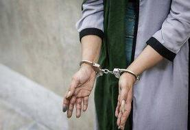 زن سارق زیورالات کودکان در اهواز دستگیر شد