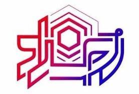 واکنش معاون دفتر رئیس جمهوری به یک برنامه تلویزیونی با طرح سوالاتی درباره ظریف