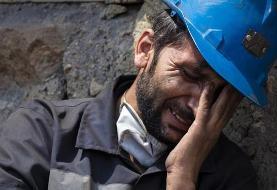 پیدا شدن جسد ۲ معدن کار محبوس پس از ۶ روز
