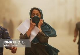 هشدار وقوع گرد و خاک در خوزستان