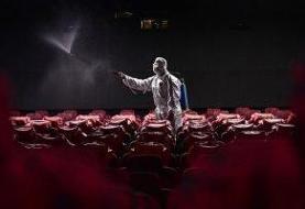 بازگشایی سینماهای تهران از روز شنبه