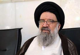احمد خاتمی: تنها راه مقابله با آمریکا مقاومت و حضور در انتخابات است نه مذاکره
