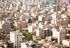 ۴ عامل غلبه رشد قیمتها در بازار مسکن