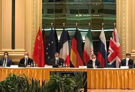 آغاز چهارمین نشست کمیسیون مشترک برجام در وین