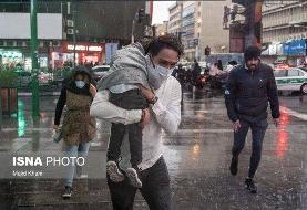 امروز و فردا در کدام مناطق کشور باران میبارد؟