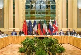 آغاز دور چهارم مذاکرات وین با ازسرگیری نشست کمیسیون مشترک برجام