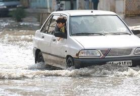 هشدار وقوع سیلاب در برخی مناطق