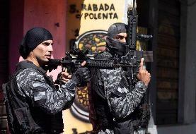 ۲۵ کشته در درگیری میان پلیس برزیل و قاچاقچیان مواد مخدر