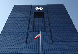 هشدار بانک مرکزی به مردم: از خرید و فروش رمز ارزها خودداری کنید