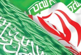 رویترز به نقل از یک مقام سعودی: ریاض مذاکره مستقیم با ایران را تایید کرد