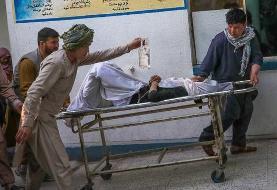 انفجار جلوی مدرسه دخترانه در کابل؛ ۲۵ نفر کشته شدند