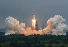 Chinese rocket crashed into Indian ocean