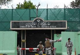 ایران حمله تروریستی در کابل را بهشدت محکوم کرد