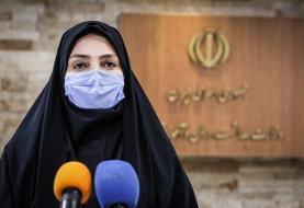 کرونا در ایران؛ روحانی: ۱۳ میلیون نفر تا پایان تیرماه واکسن کرونا ...