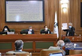 الزام شهرداری به مطالبه خسارت از قرار داد با شرکت رسا تجارت | میرلوحی: آشفتگی حقوقی عظیمی در ...