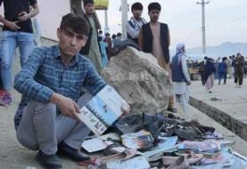 افزایش کشته شدگان انفجار کابل به ۶۳ نفر