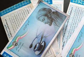پوشش ۵۲ درصدی بیمه تامین اجتماعی در زنجان