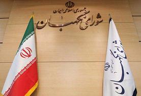 وزیر کشور ایران از ابلاغیه شورای نگهبان برای انتخابات ریاستجمهوری دفاع کرد