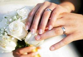 ثبت «غیرحضوری» ۹۴ درصد درخواستهای کمک هزینه ازدواج از تامین اجتماعی