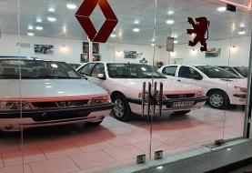 Car markets stagnant in Iran, Prices slightly lower